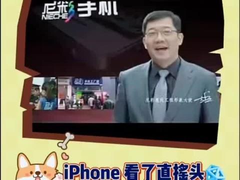 昨天发了Yami手机的视频,看到好多评论在喊尼彩手机那么他来了