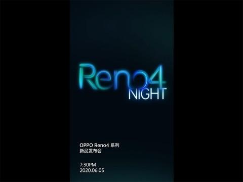 Reno4 NIGHT 倒计时1天!