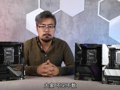 华硕TRX40新品主板首曝 三代线程撕裂者来袭