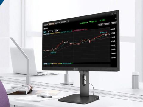 AOC Q27P1U商用显示器,精准高效