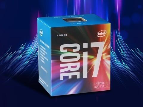 Intel 酷睿i7 7700 4核心8线程CPU