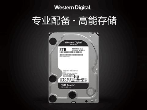 西部数据 黑盘 2TB SATA6Gb/s 7200转64M 台式游戏硬盘