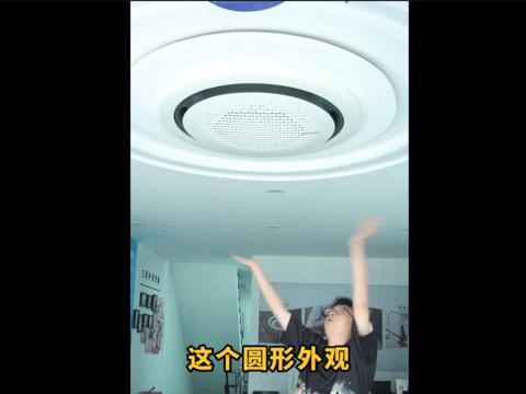99%设计师都没见过的中央空调