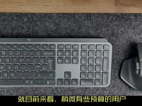 黑科技和便携性并存的无线鼠标MX Anywhere3#外设 #电脑 #鼠标