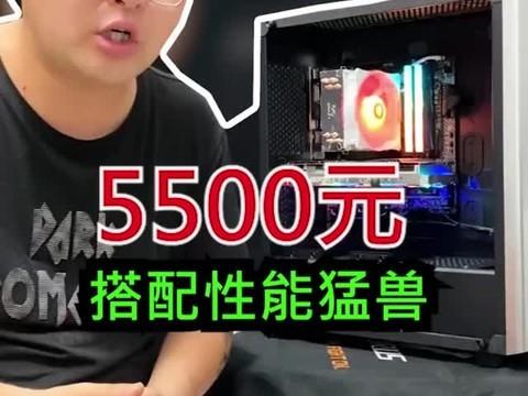 5000元电脑配置#2020年配置单