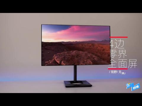 飞利浦279C9电脑显示器,新一代四边微边悬浮全面屏