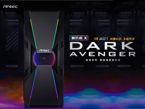 安钛克 暗黑系-复仇者X DA601,炫酷幻彩,主办同步