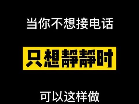 #华为 如何把喜欢爱豆的设置为喜欢的爱豆,看过来 #919带货主播总动员