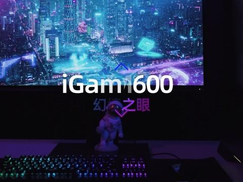 尝鲜七彩虹iGame M600游戏主机,外观炫酷+性能爆棚