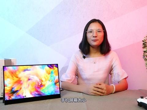 买显示器还送充电宝?雕塑家OLED便携显示器了解一下!