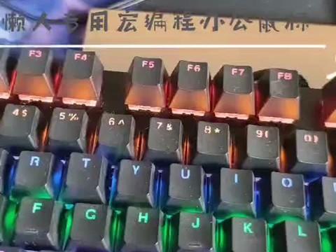 懒人专用宏编程办公鼠标  罗技G300S