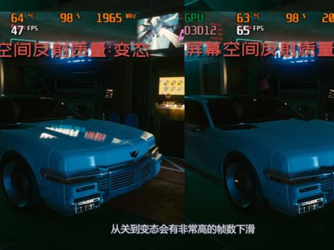 参数优化指南 RTX 3070也可以4K畅玩赛博朋克