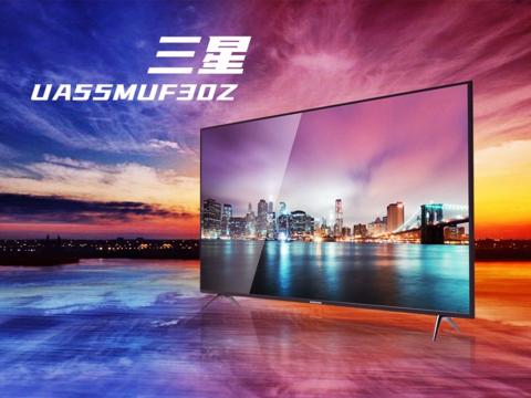 三星 UA55MUF30Z超高清电视,宽广视界