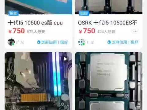 高性价比高颜值ITX组装方案推荐中篇之cpu.散热器.硬盘篇