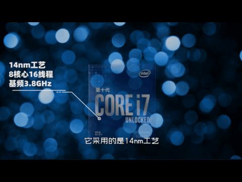 Intel酷睿i7 10700KF盒装CPU处理器,8核16线程