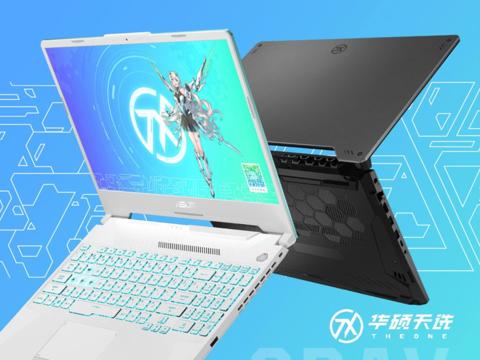 华硕天选2潮玩新次元游戏本