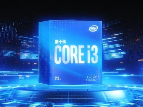 Intel 酷睿i3 10100F,4核8线程处理器