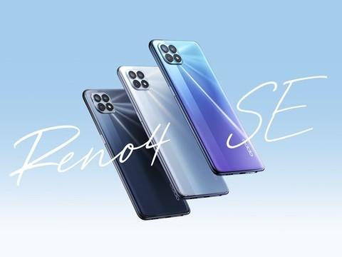 OPPO Reno4 SE双模5G 拍照手机