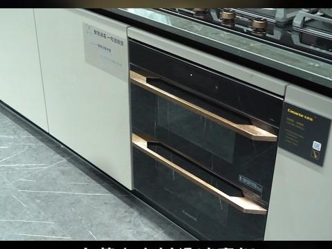 卡萨帝食材级消毒柜,为家人健康全面保驾护航