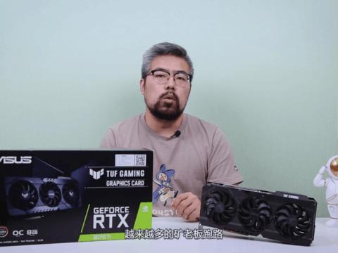 华硕TUF RTX 3070Ti O8G视频评测 顶级信仰