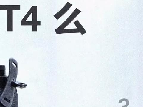 富士X-T4 能否让我放下手中的X-T3?第三集
