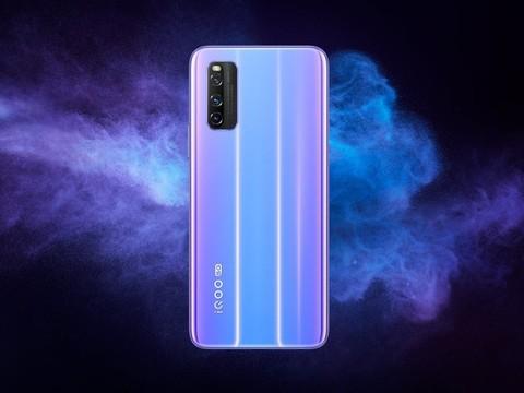 iQOO Z1双模5G全网通手机