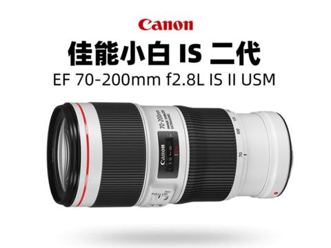 佳能EF 70-200mm f/2.8L IS II USM远摄变焦镜头