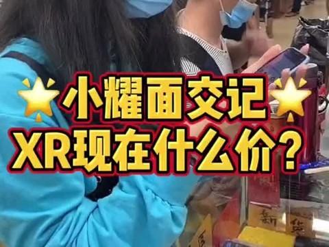 没什么好说的啦!只能表演个才艺感谢大家了! #华强北 #手机 #苹果