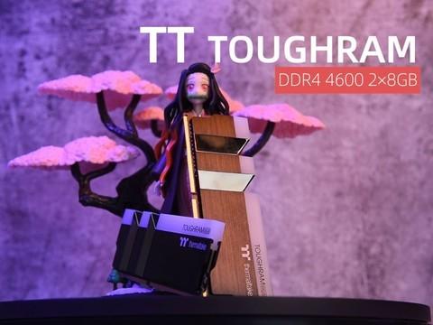 TtToughRam内存视频赏析 主频达到4600