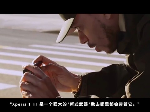 Sony2021秋季新品发布会-Xperia 5 III