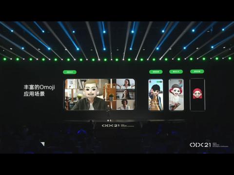 OPPO2021开发者大会