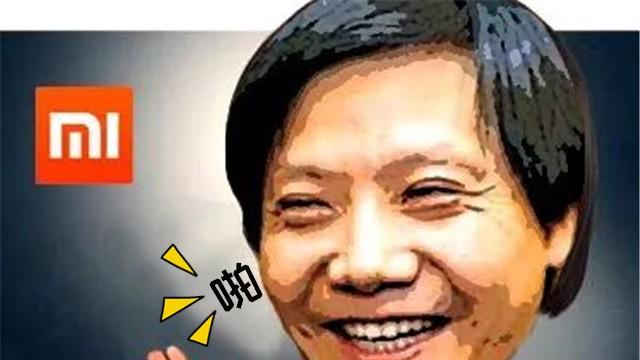 """科技早报:雷军打脸?小米Mix系列""""白菜价""""清库存"""
