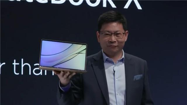 科技早报:无奈!华为暂停更新MateBook