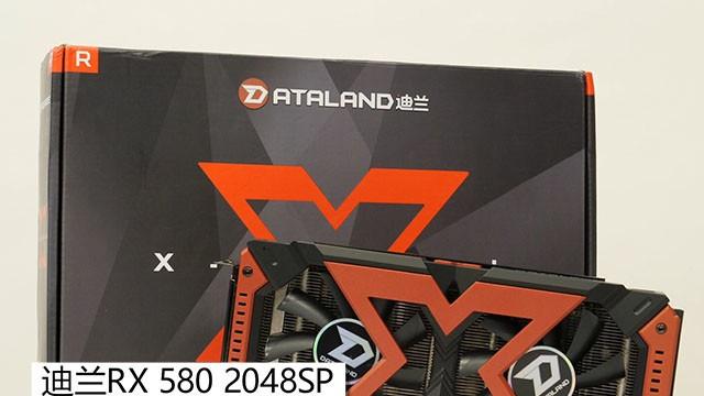迪兰RX580 2048SP 4G X-Serial战将显卡展示