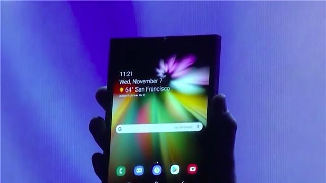 科技早报:来了!三星首款折叠屏设备亮相
